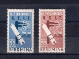 ROMANIA 1957 - AL II-LEA CONGRES A.S.I.T. - LP 431