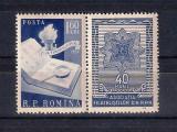 ROMANIA 1959 - ZIUA MARCII POSTALE - LP 484a, Nestampilat