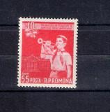 ROMANIA 1958 - REFORMA INVATAMANTULUI - LP 467, Nestampilat