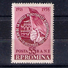 ROMANIA 1958 - 40 ANI DE LA LUPTELE MUNCITORILOR DIN 1918 - LP 468