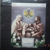 2018  Romania  -  Centenarul Marii Uniri, colita neuzata MNH., Nestampilat