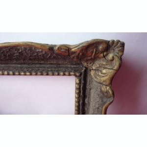 RAMA VECHE PENTRU TABLOU