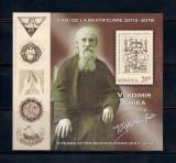 ROMANIA 2018 - VLADIMIR GHIKA - BLOC -  LP  2216a, Nestampilat