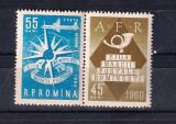 ROMANIA 1960 - ZIUA MARCII POSTALE - LP 508a, Nestampilat