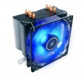 Cooler CPU Antec C400, Iluminare LED