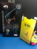 Folie Protectie Nano Flexible Huawei P20 Lite, Mata