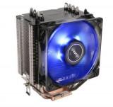 Cooler CPU Antec C40, Iluminare LED