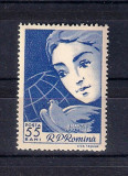 ROMANIA 1960 - ZIUA INTERNATIONALA A FEMEII - LP 490, Nestampilat