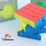YongJun MoYu RuiSu - Cub Rubik 4x4x4