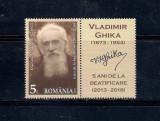 ROMANIA 2018 - VLADIMIR GHIKA - VINIETA -  LP  2216, Nestampilat