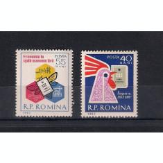 ROMANIA 1962 - CASA DE ECONOMII SI CONSEMNATIUNI  -  LP  534