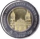 Panama 1 Balboa 2019 - (Catedrala Sf. Maria )Bimetalic, 26.5mm, KM-New UNC !!!