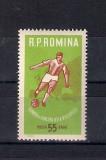 ROMANIA 1962 - TURNEUL DE JUNIORI UEFA  -  LP  535