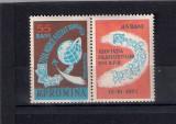 ROMANIA 1961 - ZIUA MARCII POSTALE (VINIETA) -  LP  530a