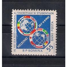 ROMANIA 1962 - FESTIVALUL MONDIAL AL TINERETULUI SI STUDENTILOR  -  LP  542