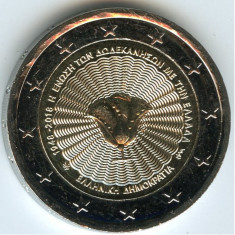 Moneda 2 euro comemorativa GRECIA 2018_Unirea Insulele Dodecaneze - UNC, Europa, Cupru-Nichel
