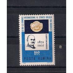 ROMANIA 1964 - CONGRES INTERNATIONAL AL STIINTEI SOLULUI -  LP  579