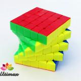 Yuxin Cloud Unicorn - Cub Rubik 5x5x5