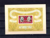 ROMANIA 1961 - CENTENARUL GRADINII BOTANICE BUCURESTI -  LP  525
