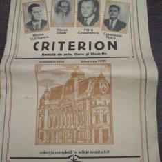 Revista Criterion - 1934-35 Revista de arte litere si filozofie