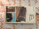 Turism cu manualul de etnografie Ion Vladutiu