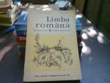 Limba romana. Manual pentru clasa a V-a a scolilor speciale de surzi - Virginia Stanciu