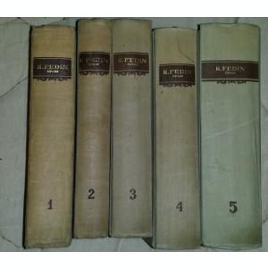 K. Fedin OPERE VOL. 1-6 fara vol. 5 Ed. Cartea Rusa