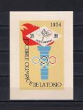 ROMANIA 1964 - JO TOKYO - COLITA, MNH  -  LP  590, Nestampilat