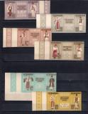 ROMANIA 1958 - COSTUME NATIONALE (NEDANTELAT)  -  LP  462e, Nestampilat