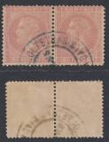 EMISIUNEAA BUCURESTI 2  1879 - 10 BANI ROZ PAL PERECHE CIRCULAT CU STAMPILA RARA, Stampilat