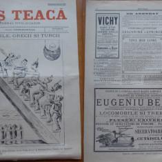 Ziarul Mos Teaca , jurnal tivil si cazon , nr. 109 , an 3 , 1897 , Bacalbasa