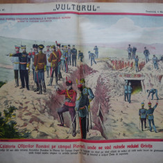 Ziarul Vulturul , nr. 87 / 1907 , cromolitografie ; Ofiteri la Grivita