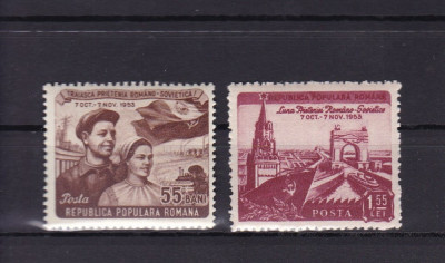 ROMANIA 1953  LP 354  LUNA  PRIETENIEI  ROMANO-SOVIETICE   SERIE  MNH foto