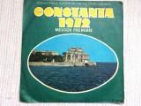 melodii premiate concursul national de muzica usoara constanta 1972 disc vinyl