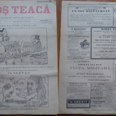 Ziarul Mos Teaca , jurnal tivil si cazon , nr. 40 , an 1 , 1895 , Bacalbasa