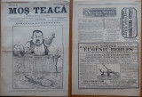 Ziarul Mos Teaca , jurnal tivil si cazon , nr. 206 , an 5 , 1899 , Bacalbasa