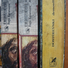 DOSTOIEVSKI - FRATII KARAMAZOV ( 2 vol.) / DEMONII