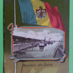 Galati Portul  Litografie