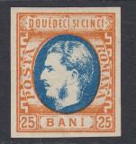 CAROL CU FAVORITI 1869 - 25 BANI PORTOCALIU SI ALBASTRU NECIRCULAT MVLH/LUX, Nestampilat