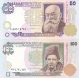 Bancnota Ucraina 50 si 100 Hryven (1996) - P113b/114b UNC ( set x2 )