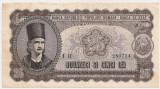 ROMANIA 25 LEI 1952 AXF