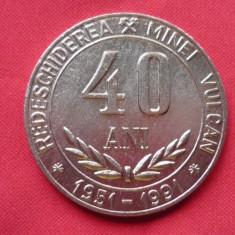MEDALIE 40 ANI REDESCHIDEREA MINEI  VULCAN 1951-1991