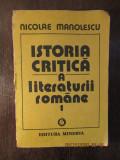 Nicolae Manolescu - Istoria critica a literaturii romane vol. 1