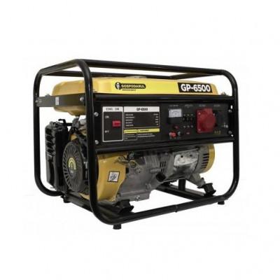Generator curent electric Gospodarul Profesionist 6500 foto