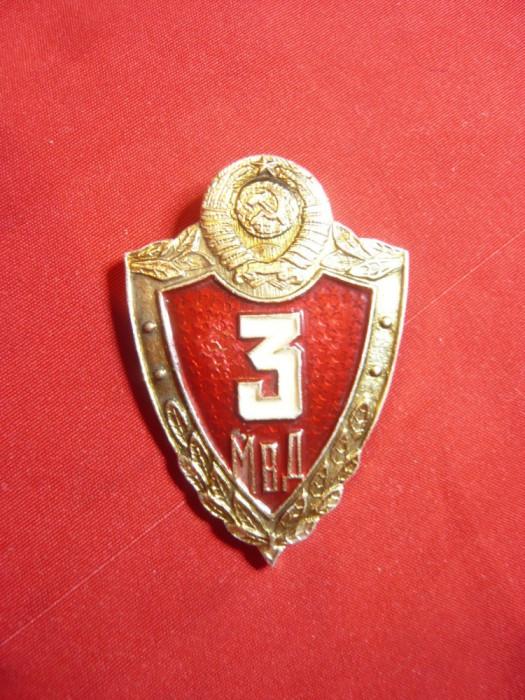 Insigna Militara MVD cl.3 -succesoare KGB , URSS metal si email , h=4,5cm
