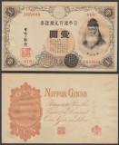 JAPONIA. 1 SILVER YEN 1915. UNC. RARA IN ACEASTA STARE.