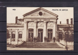 HUSI   MOLDOVA  PALATUL DE JUSTITIE  EDITURA  LIBRARIA  A.  M. BROCHMAN  HUSI, Necirculata, Printata