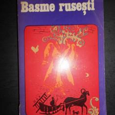 BASME RUSESTI (1973)