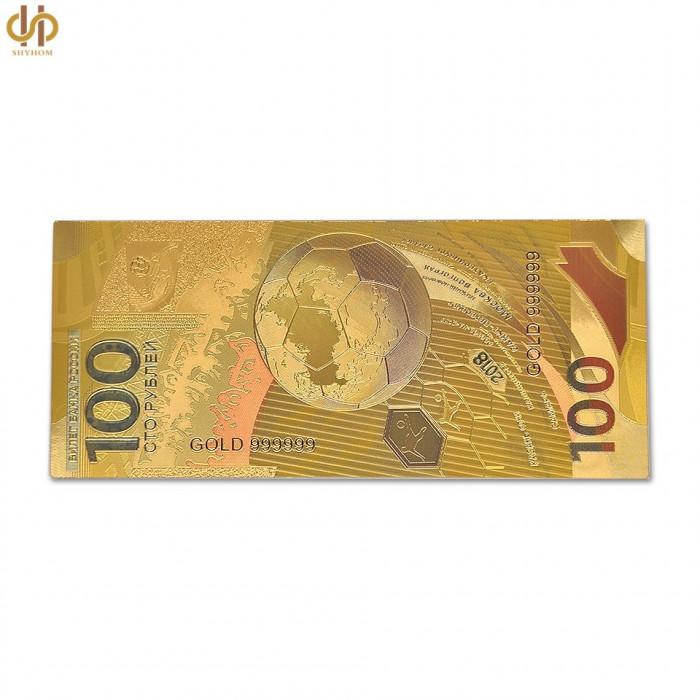 Cupa Mondială Rusia Bancnota de aur 100 Ruble Aur 999