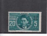 ROMANIA 1940  LP 142 II    CORNELIU ZELEA  CODREANU  P.A.  MNH